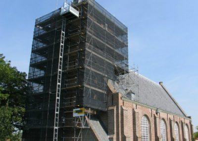 kerktoren-kortgene
